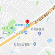 和泉中央ニコニコ歯科 地図
