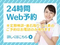 和泉中央ニコニコ歯科ロゴ